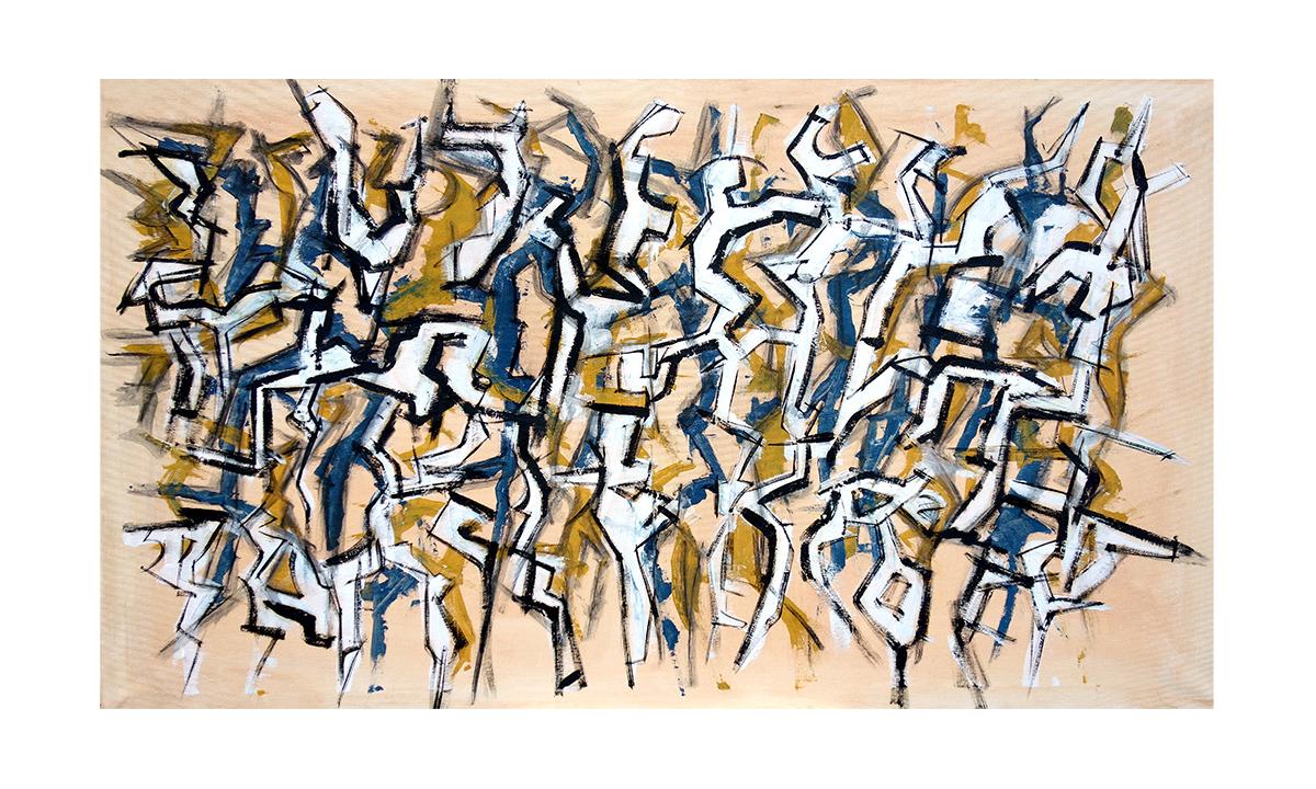 Discordanti n° 4 - cm. 88x158, 2014